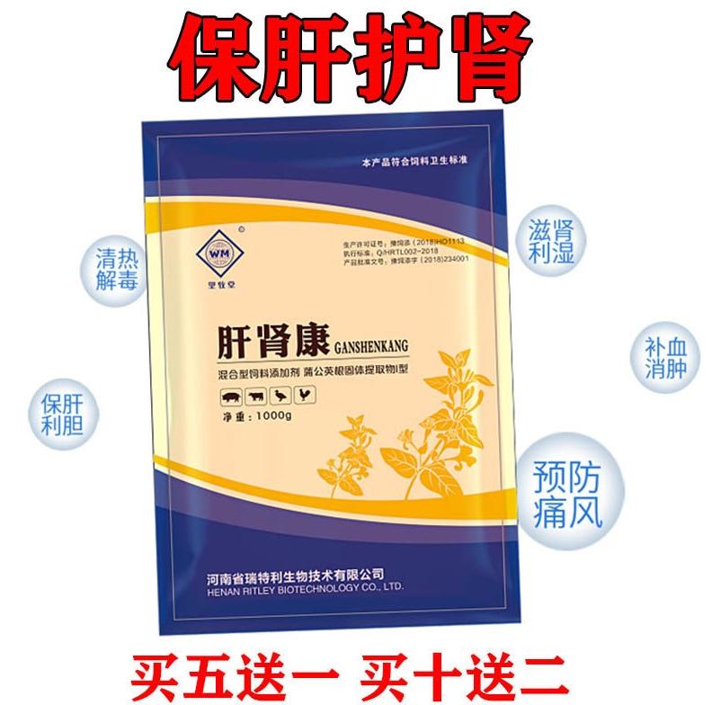 タンポポ抽出物飼料添加剤保健ウォーキングが不安定です。