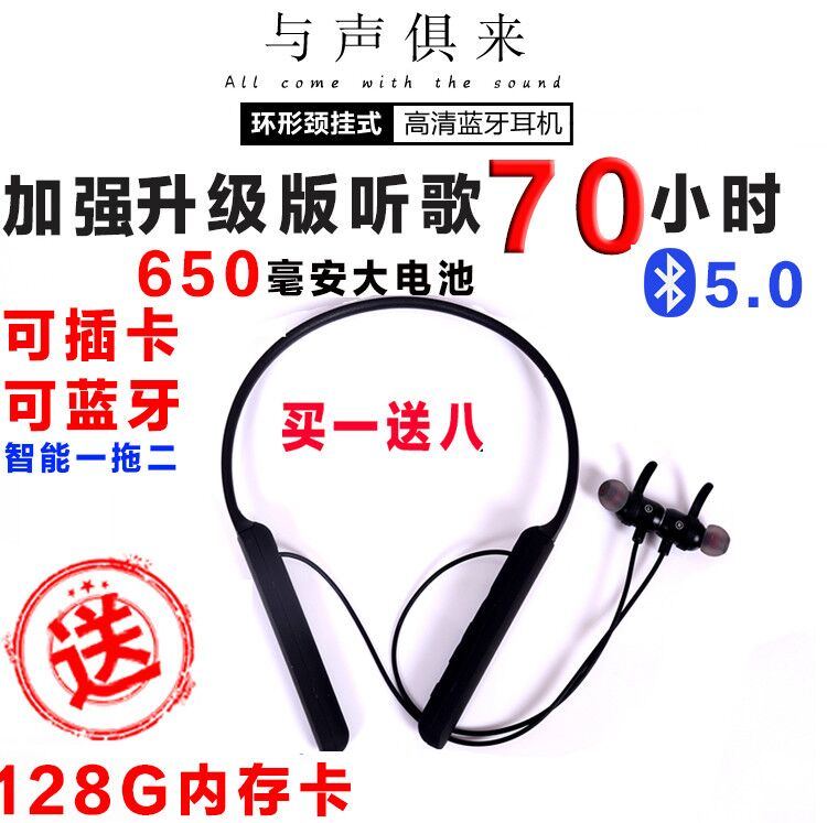 Wireless sports headset 5.0 earplug running sweat proof stereo Samsung millet Apple 11 Huawei universal
