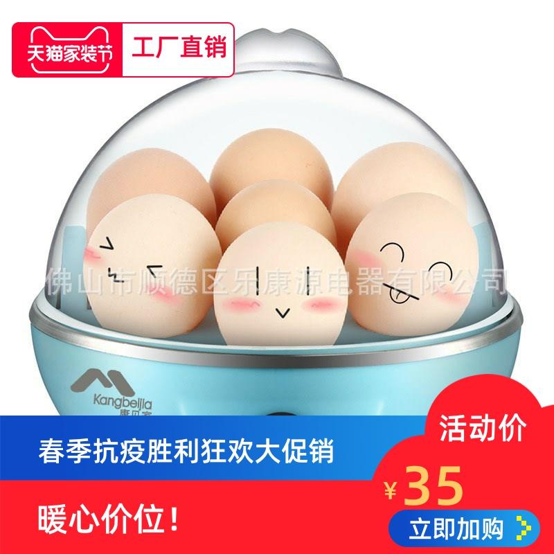单层多功能不锈钢蒸煮蛋器厨房小家电大容量蒸蛋锅热牛奶家电电器