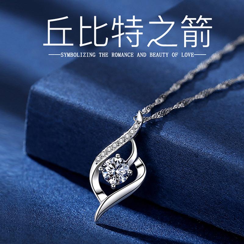 丘比特S925纯银项链女ins简约轻奢小众设计高级感冷淡风锁骨链
