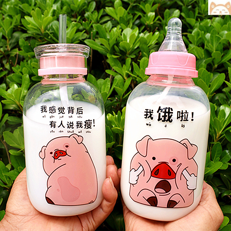 Net red milk bottle cup the same lovely water cup girl net red handy adult student girl heart pacifier cup