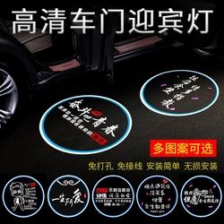 2020款广汽传祺GS5地灯改装汽车门迎宾灯开门镭射投影照地感应