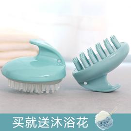 日本洗头刷头部按摩梳硅胶儿童婴儿去头皮头垢洗发抓头器洗头神器