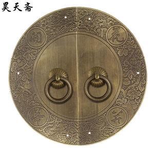新中式仿古把手 橱柜门家具五铜五圆形拉手单双孔