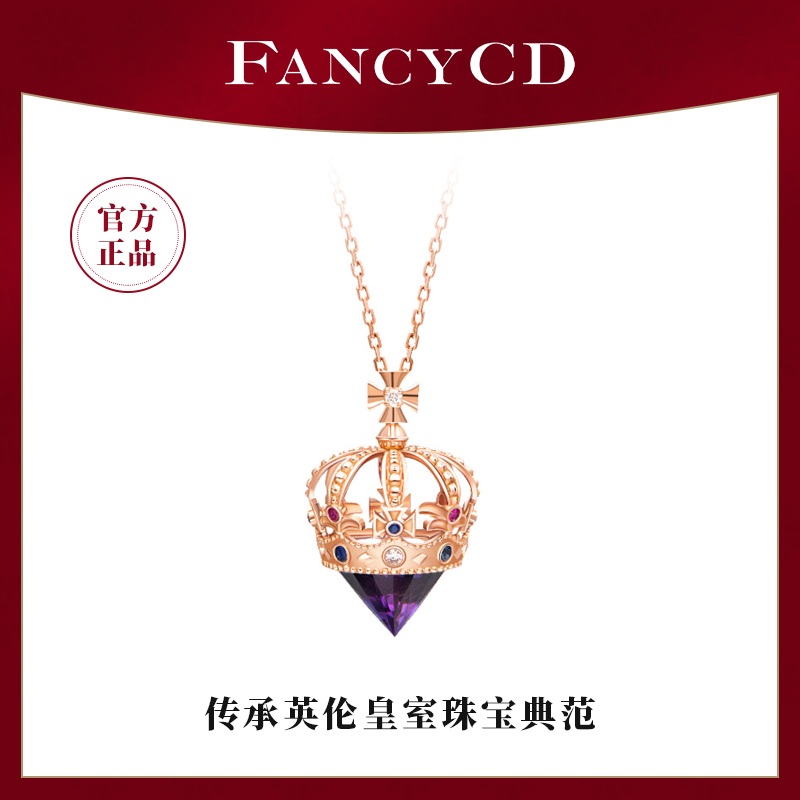 Fancycd Versailles George crown Amethyst Necklace 18K Rose Gold Ruby clavicle chain