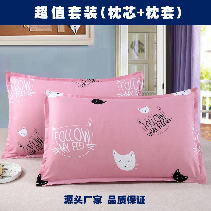 枕头枕芯一对装超值套装送枕套多花色可选单只成人家用学生酒店枕