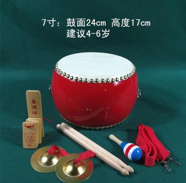 鼓堂鼓乐器儿童鼓鼓专用中式手打玩具舞蹈红专业打击乐器教学手鼓