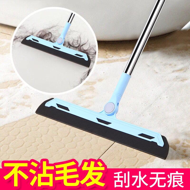 魔術掃把衛生間刮水拖把浴室刮水器家用廁所掃地頭發神器地面地刮