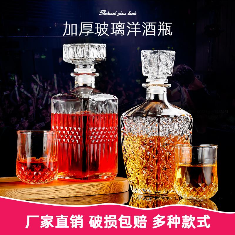 玻璃醒酒器家用红酒储壶酒瓶