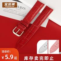 5934限时抢天王表男士手表自动机械表商务钢带时尚简约防水福利款