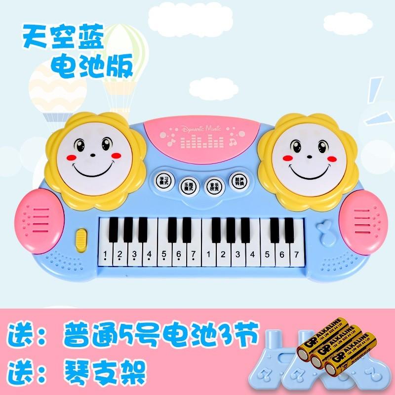 宝宝学生小型简易流行钢琴单人婴幼儿儿童琴电子琴学习玩具多功能