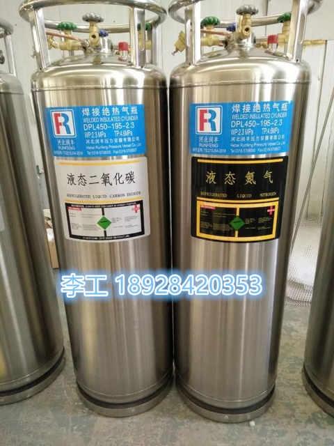 不锈钢低温钢瓶液氧瓶液氧瓶低温LNG钢瓶绝热钢瓶罐杜瓦瓶