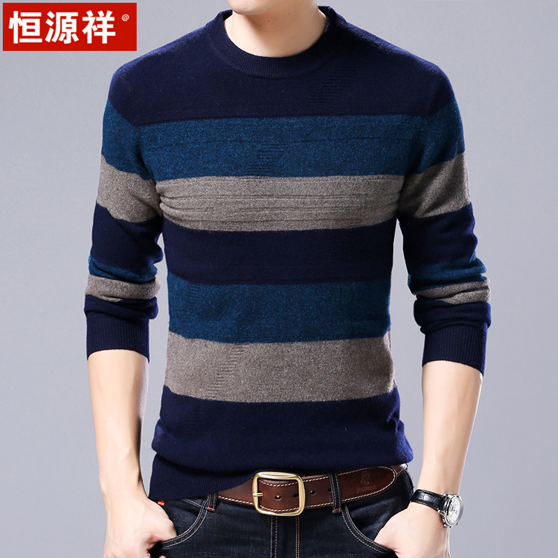 Hengyuanxiang woolen sweater mens round neck winter suit solid color Pullover mens sweater middle age striped sweater thickened and warm