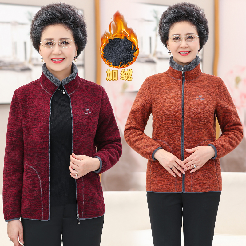 2021 vertical V-neck suede outerwear middle aged women aged 45 to 55 autumn and Winter Fleece Jacket Large 40 to 5