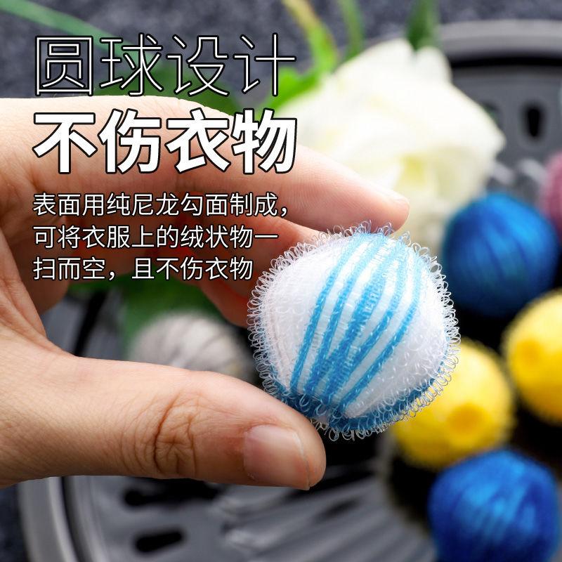 尼龙魔力洗衣球去污防缠绕洗衣机洗护球粘除吸毛球清洁衣服球神器