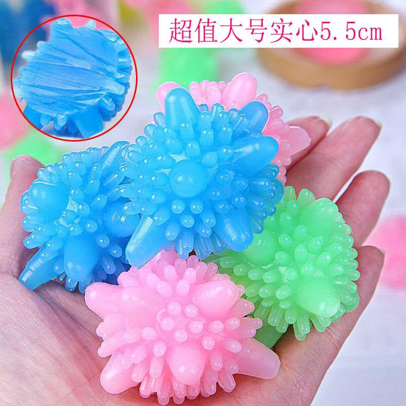 大号洗衣球神器去污清洁防缠绕洗衣机专用魔力去污实心摩擦洗护球