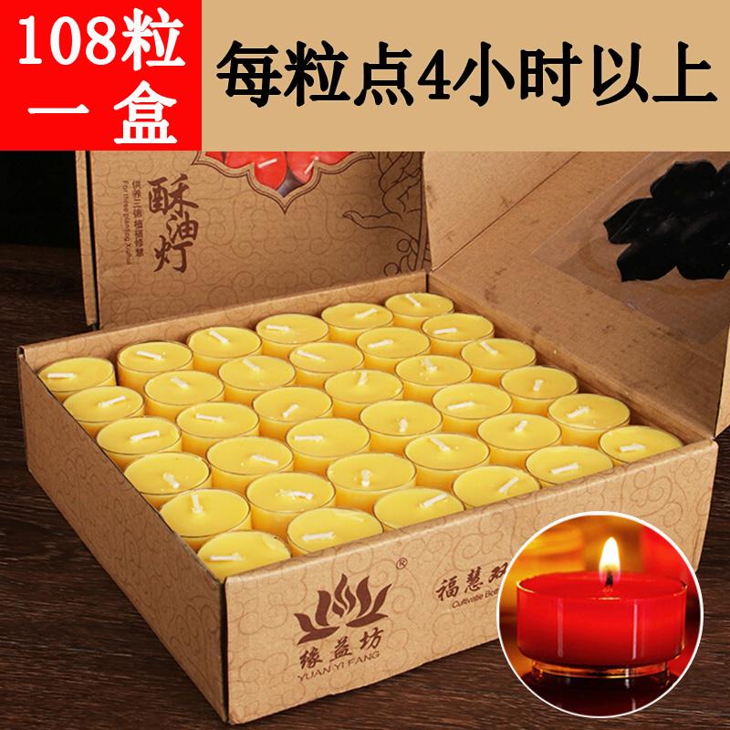 Масленные свечи Артикул 643070111217