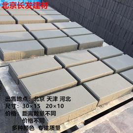 上新人行道公园广场铺地面包砖头 透水砖水泥砖地砖 北京天津河北