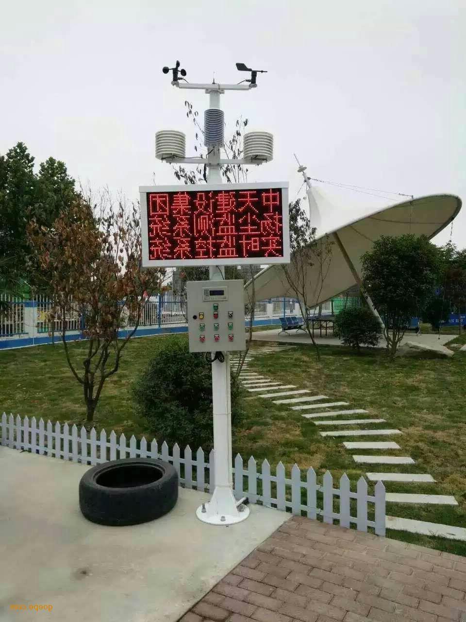 网红新品工地扬尘噪音在线监测系统噪声PM2.5环境检测仪扬尘监测