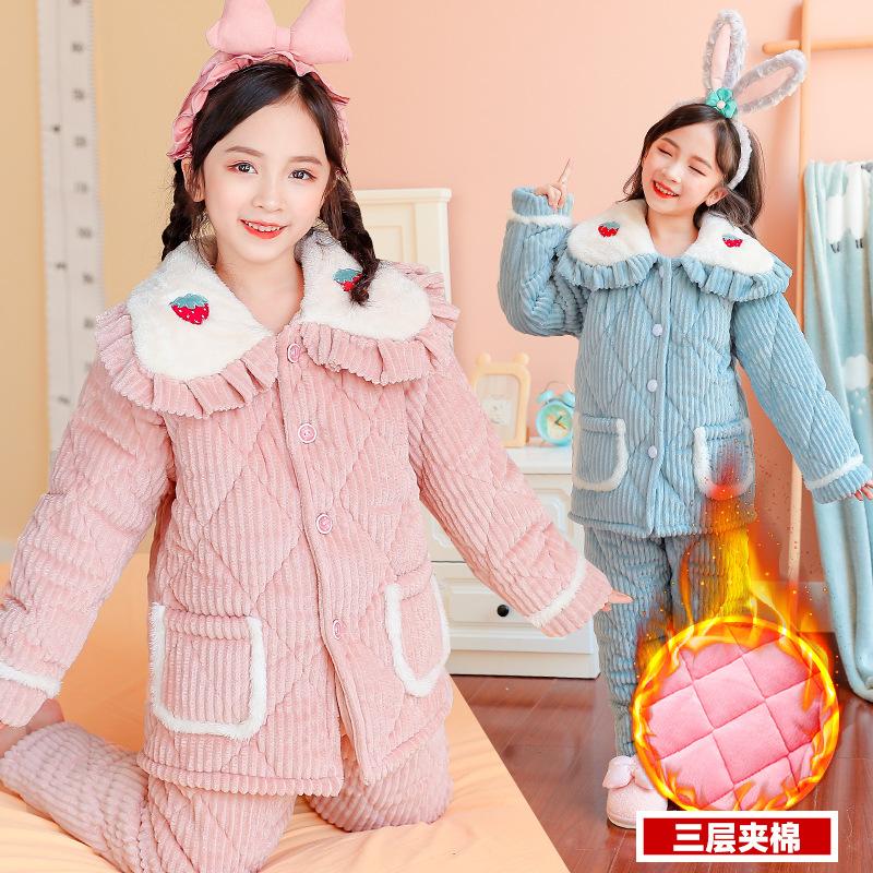合儿童家居服三层夹棉加厚2020冬季女童法兰绒睡衣中大童保暖套装