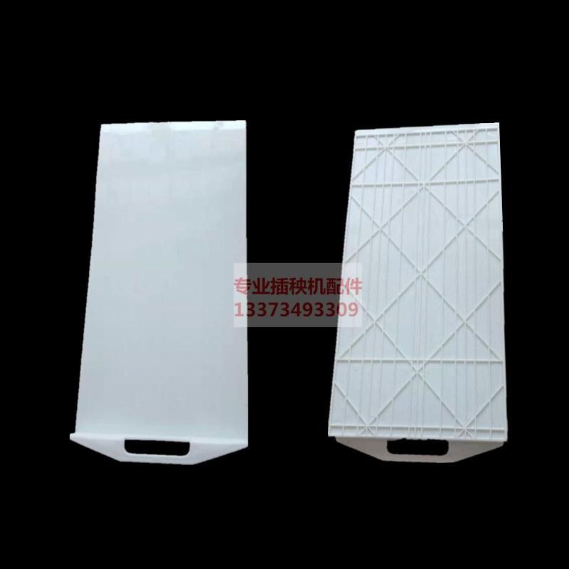 Transplanter accessories accessories accessories Kubota yangmajing Guandong Yangfu Laiwei 30cm seedling board seedling board