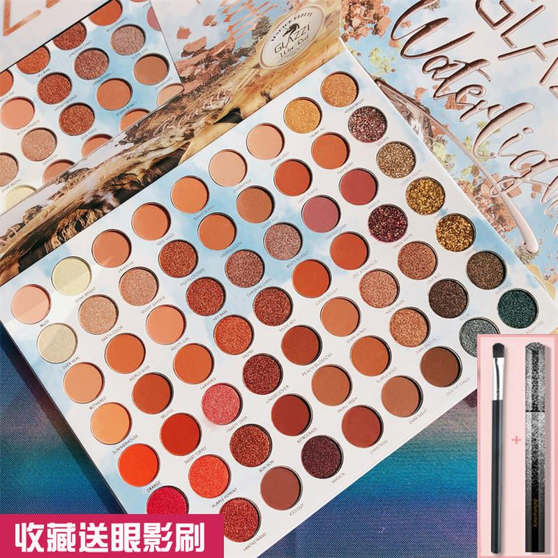 63 Color Eyeshadow ins super fire Unicorn flash powder pearl light water price parity student stage makeup artist