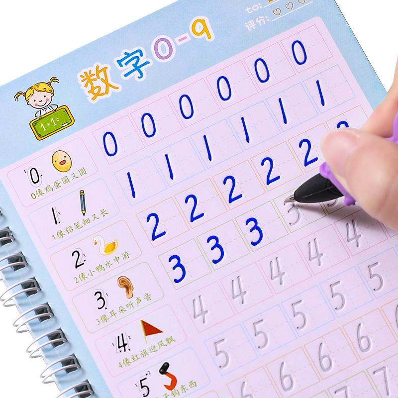 幼儿园练字帖3-8岁学前大班儿童启蒙字帖小学生一年级数字拼音描红二年级英语练字本初学者写字凹槽楷书书写