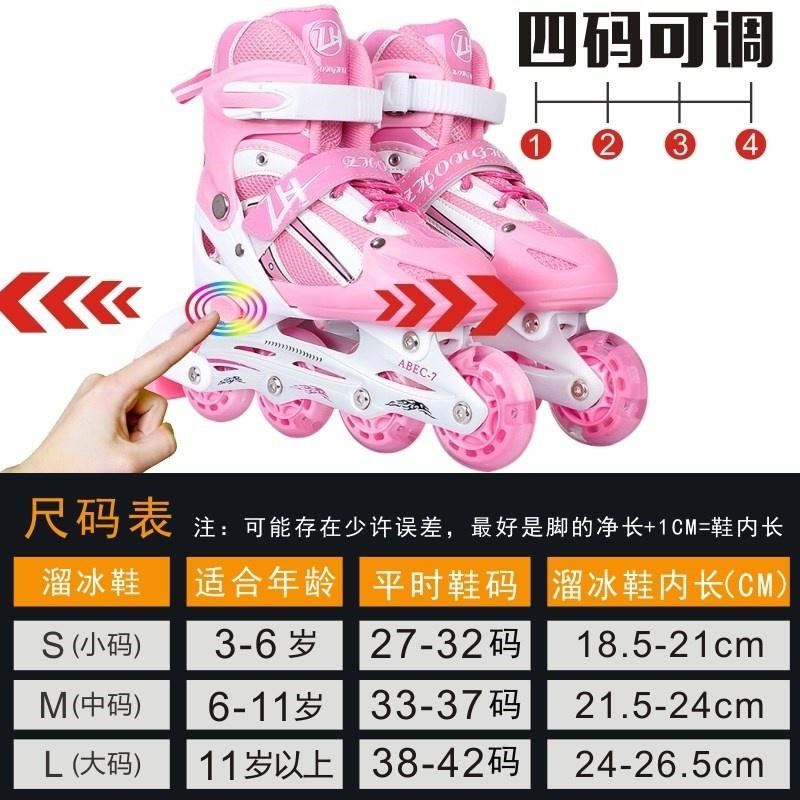 可调旱冰鞋学生轮滑鞋儿童节溜冰鞋男童女童41码40紫39383736