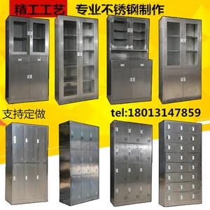 304不锈钢更衣柜员工碗柜工具柜