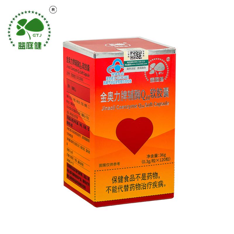 益庭健金奥力牌補酵素q 10ソフトカプセル0.3 g/粒*120粒