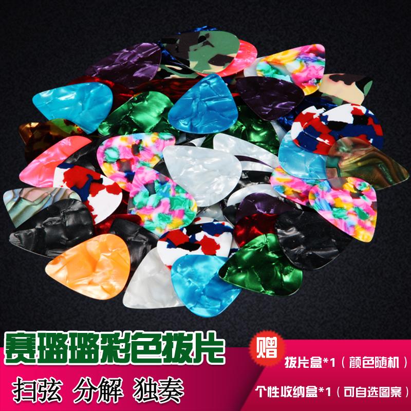 中國代購|中國批發-ibuy99|吉他|吉他拨片0.46mm民谣木吉他分解软拨片弹片0.71mm拨片吉他扫弦配件