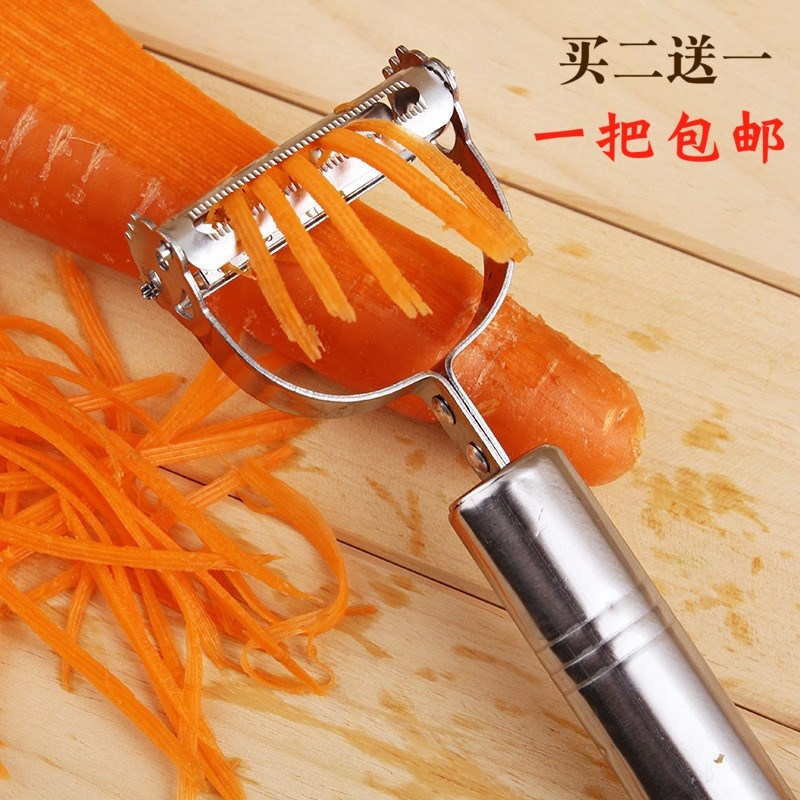 Stainless steel peeler, planer, potato peeler, kitchen vegetable, melon and fruit scraping, multifunctional household fruit and cucumber peeling