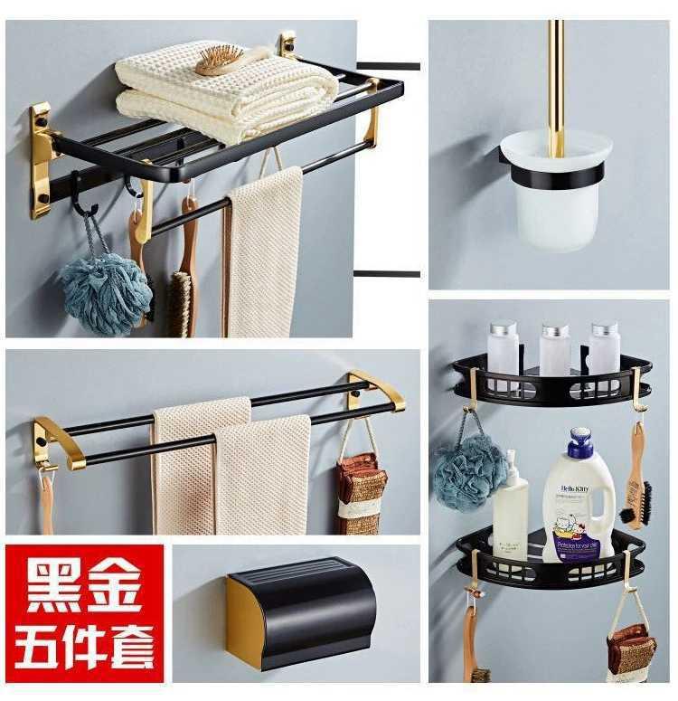 Комплект оборудования для ванной Артикул 643819272705