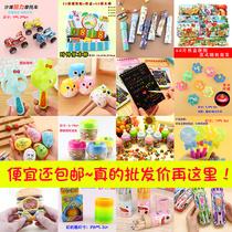 创意实用小学生幼儿园小朋友开学奖励小礼品儿童文具奖品全班礼物