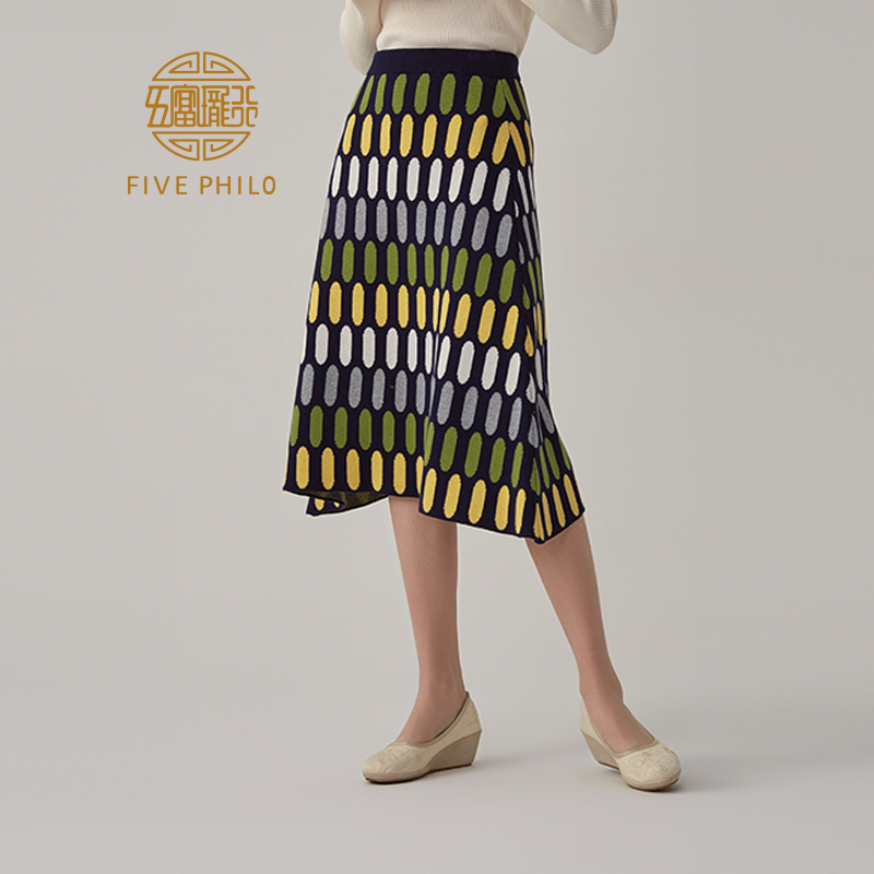 FIVE PHILO 2019冬新款女士半身裙毛衣针织衫100%纯棉纱线
