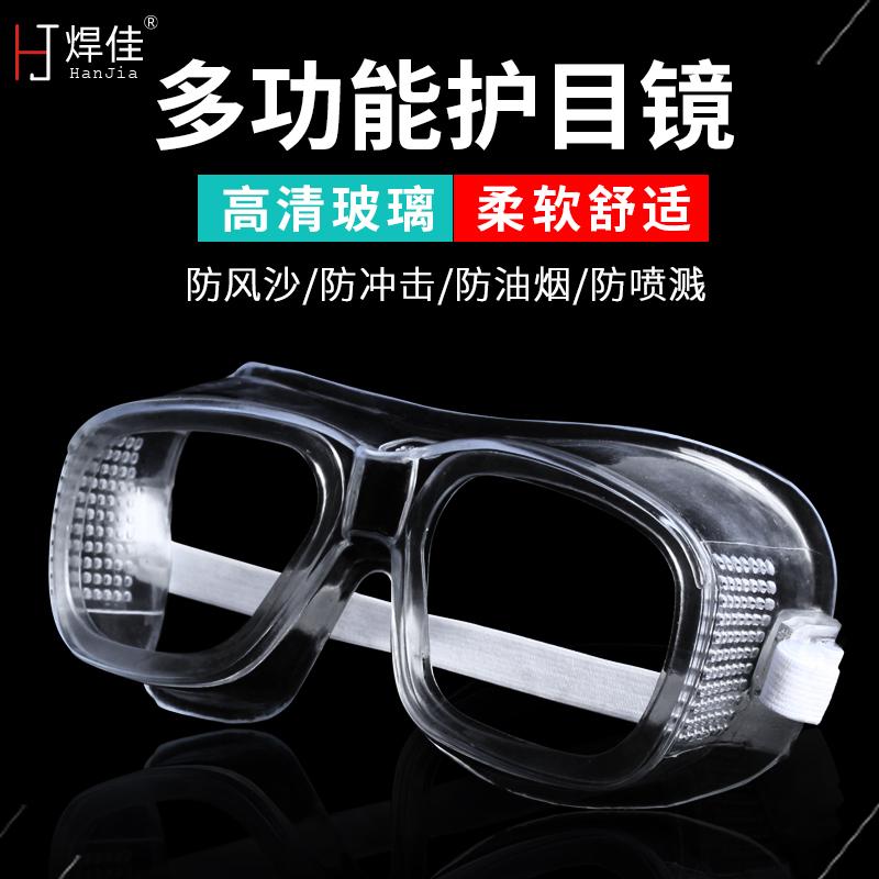 中國代購|中國批發-ibuy99|OPP���|防尘护目镜防风沙眼镜防风目镜玻璃片透明防护虫平光工作骑车男女