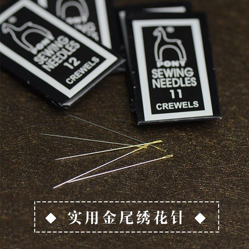 Шелковая вышивка Артикул 610839655442