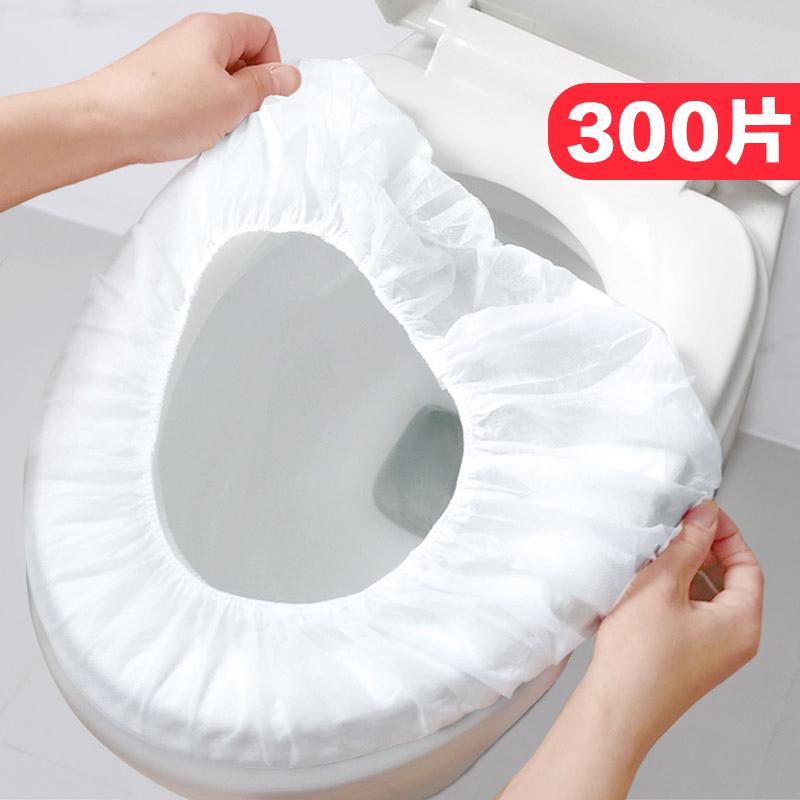 50片无纺布旅行马桶垫一次性坐垫纸产妇套入式贴便携坐便套粘贴式