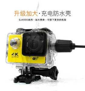 摩托車記錄儀迷你數碼山狗運動相機透明充電防水保護外殼盒子支架