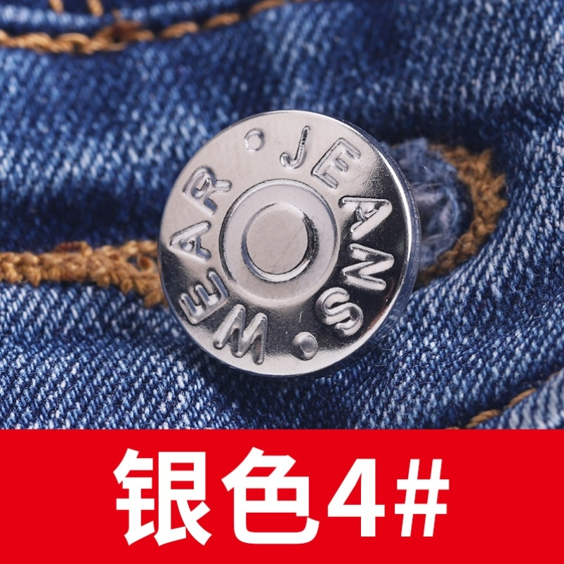 Metal front decoration artifact silver front button waist special small button jeans adjust nice pants