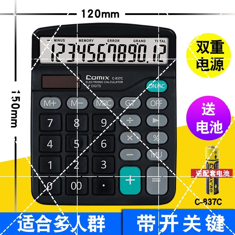 Supplies university big screen statistics large creative office computer voice machine financial calculator button