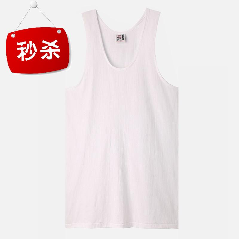 Chinese mens pure white clothes bottomed vest mens cotton sweater underwear short sleeve summer 1 breathable old man Dad