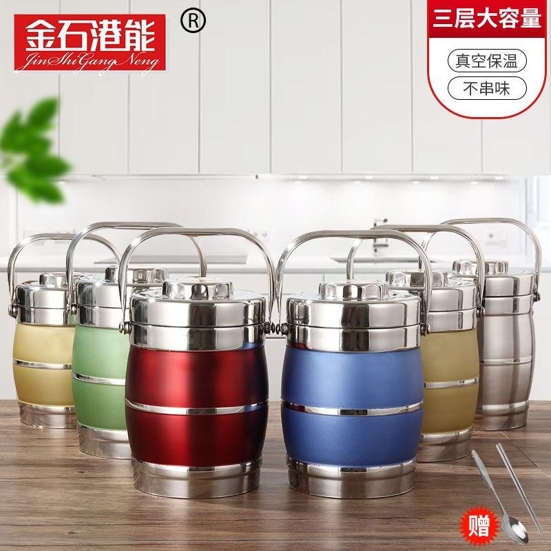 304不锈钢提锅学生提桶保温饭盒饭桶便当大容量三层便携手提汤壶