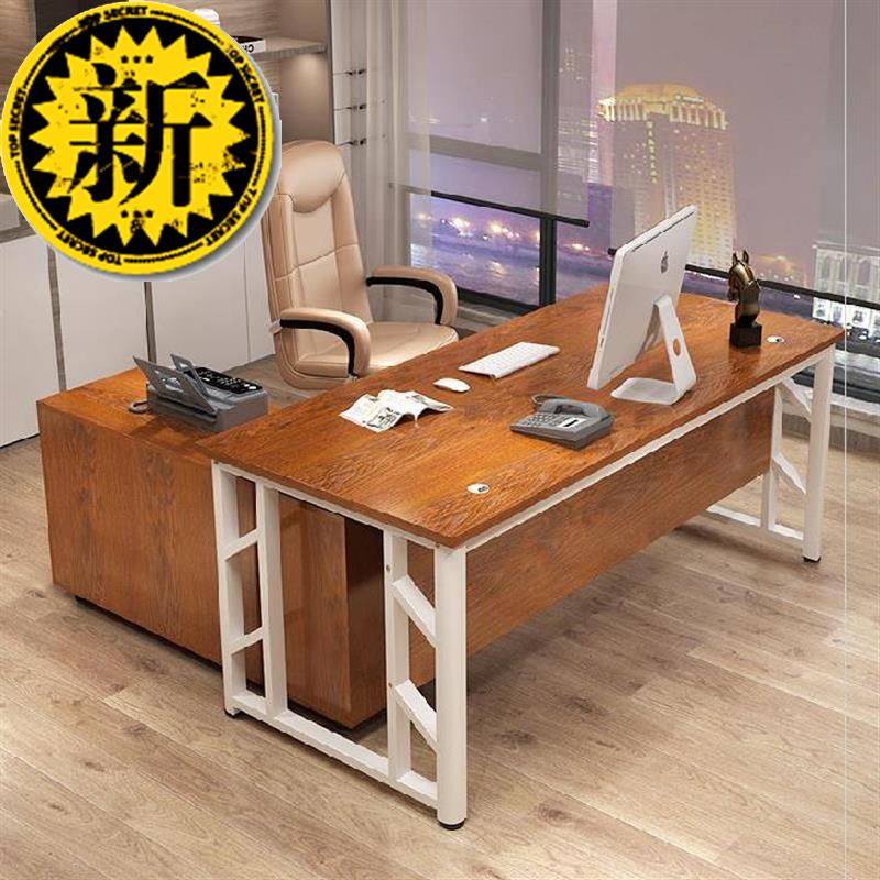 Single general manager of large class desk simple modern atmosphere large class table durable business t meeting K discussion room director h plus