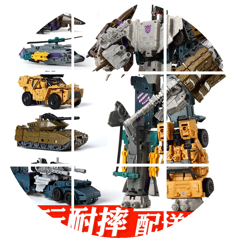 Huntian leopard IDW fearless deformation toy King Kong body protector automobile Hercules combination