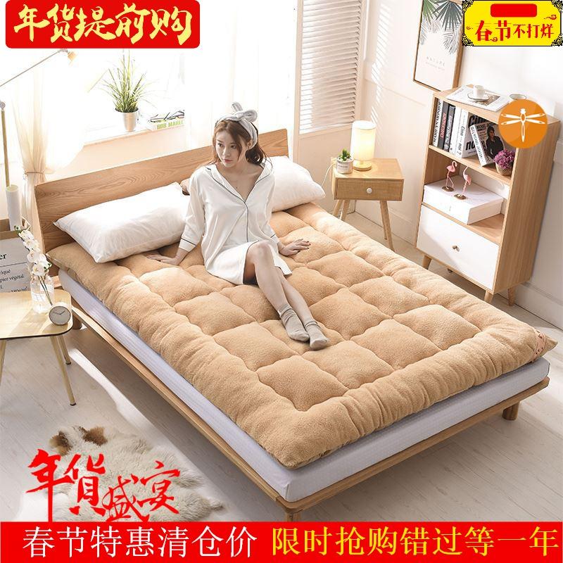羊羔单人要床垫1.8m米床垫子床床褥垫被双.2米绒学生1.5m1.20宿。