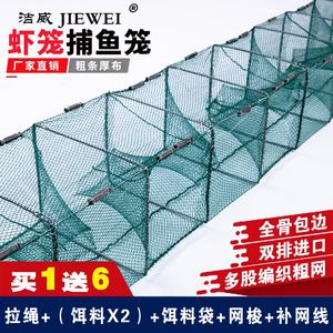 领【1元券】购买虾笼捕鱼神器龙虾网笼蟹泥鳅抓鱼网