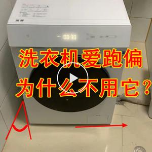 滚筒洗衣机垫子防震固定通用底座橡胶防滑减震脚垫隔音防抖无味