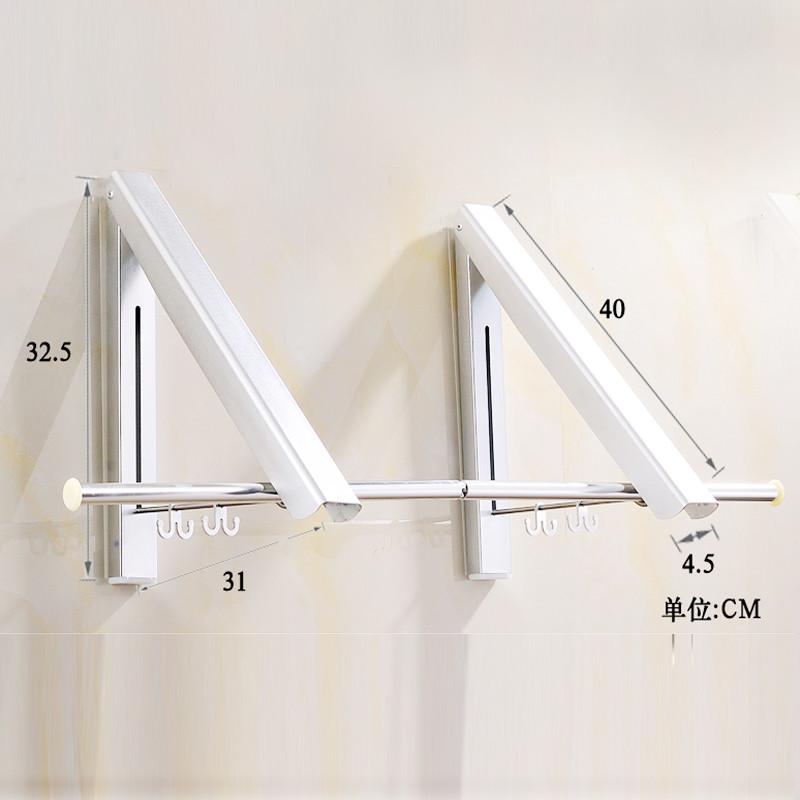 免打孔浴室壁挂隐形折叠晾衣架不生锈太空铝阳台伸缩晾衣架晒衣架