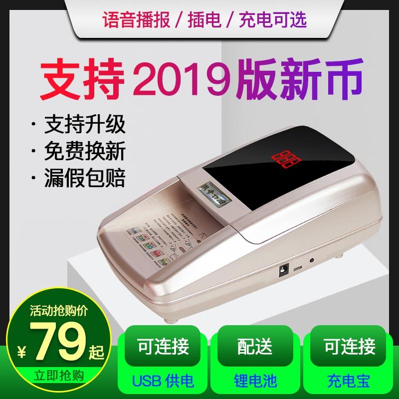 Китайские деньги Артикул 645197411220